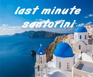 santorini last minute